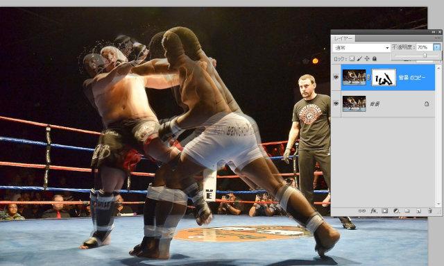 Photoshopで写真に臨場感を持たせる