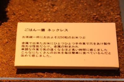 20100924+東野さん撮影会+264_convert_20101004213937