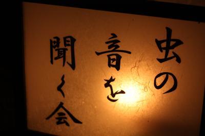 20100924+東野さん撮影会+309_convert_20101004214152