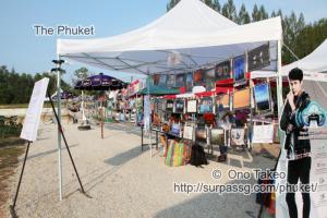 この記事「ウィークエンドマーケットでの写真展」の写真 (355-517)