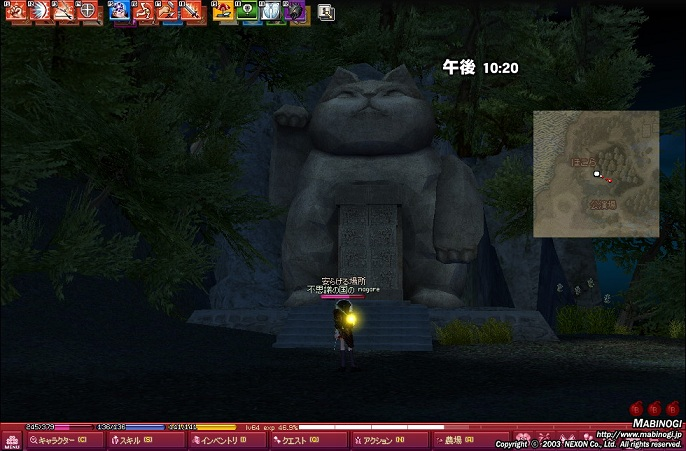 mabinogi_2011_07_12_014.jpg