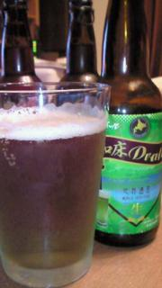 網走地ビール緑
