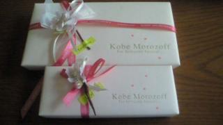 神戸チョコレート