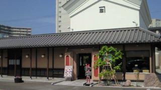 サッポロ珈琲館