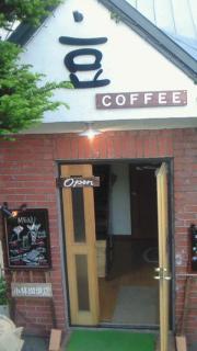 小林珈琲店