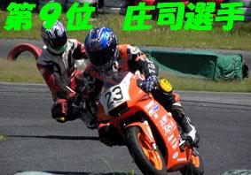 b9.jpg