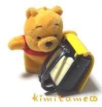 ぴかちゃんとランドセル1