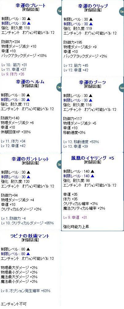 100-7-2.jpg