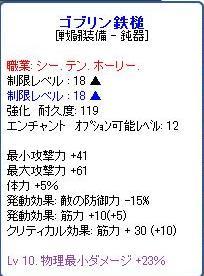 111-16-1.jpg
