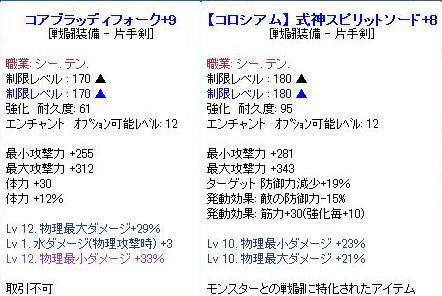 3-29-3.jpg