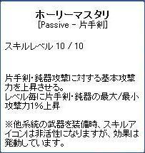 5-2-3.jpg