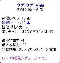 88-28-3.jpg