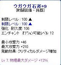 99-12-3.jpg
