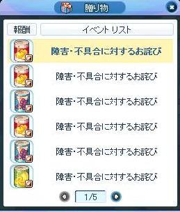 99-14-2.jpg