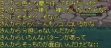99-20-2.jpg