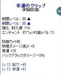 99-24-3.jpg