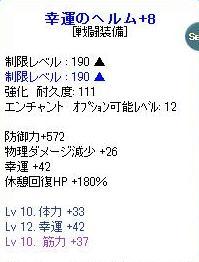 99-3-6.jpg