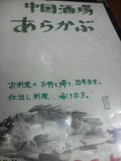 20091111214603