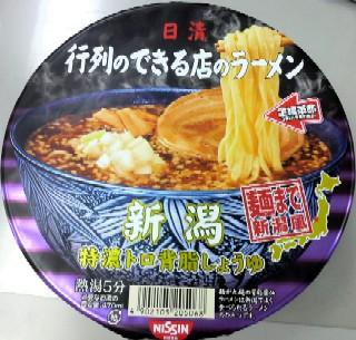 新潟カップラーメン