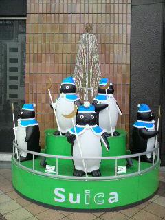 20091212114843