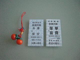 from chun