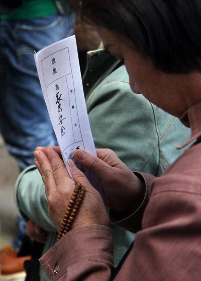 興福寺 放生会2