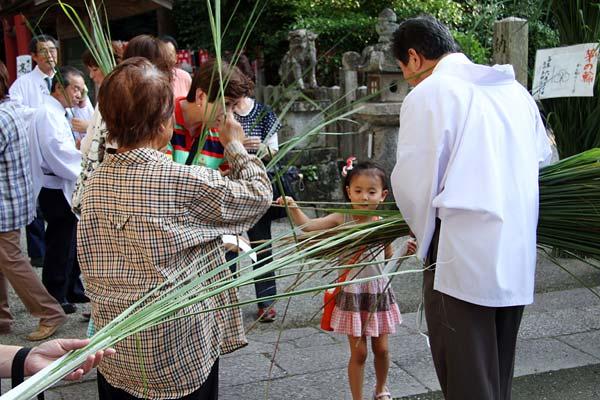 大和神社 夏越の大祓式3
