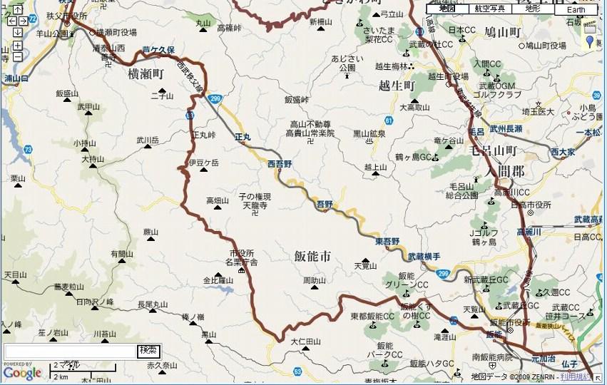 2009121303v.jpg