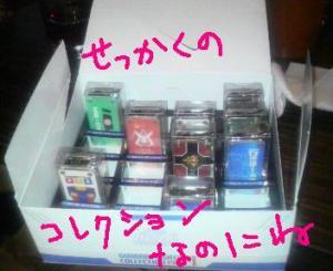 2009120522500000_convert_20091206171647.jpg