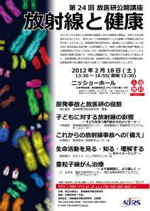 poster0218-1.jpg