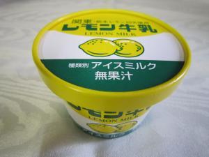 レモン牛乳アイス