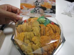 17ウニ食べ比べ弁当