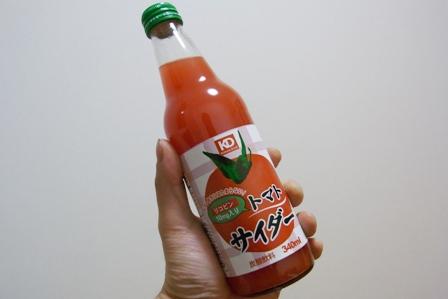 100109 tomatosaider