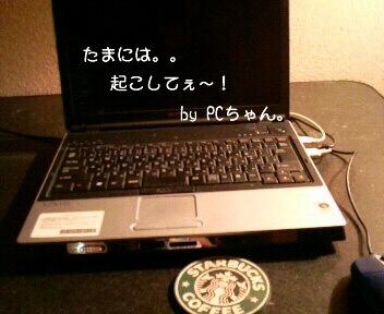 20100129013841.jpg