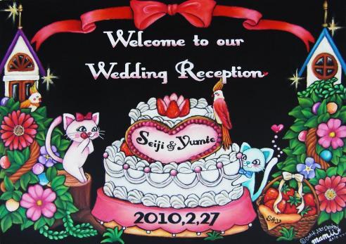 weddingボード