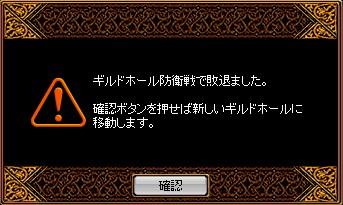s-ノース功城