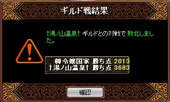 s-Gv1_20100214132813.jpg
