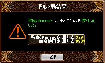 s-Gv2_20100214132813.jpg