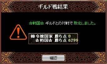 s-Gv4_20100214132813.jpg