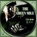 グリーンマイル4