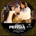 Prince of Persia4