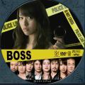 boss3.jpg