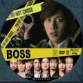 boss4.jpg