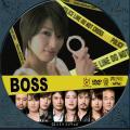 boss5.jpg