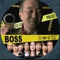 boss7.jpg