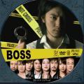 boss8.jpg