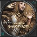 captivity1.jpg
