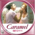 caramel2.jpg
