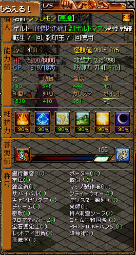 100509