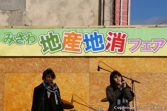 chisanchisho09i_eip.jpg